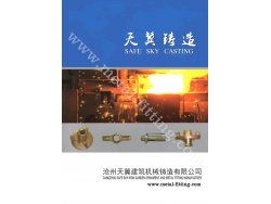 casting steel metal fitting, scaffolding system