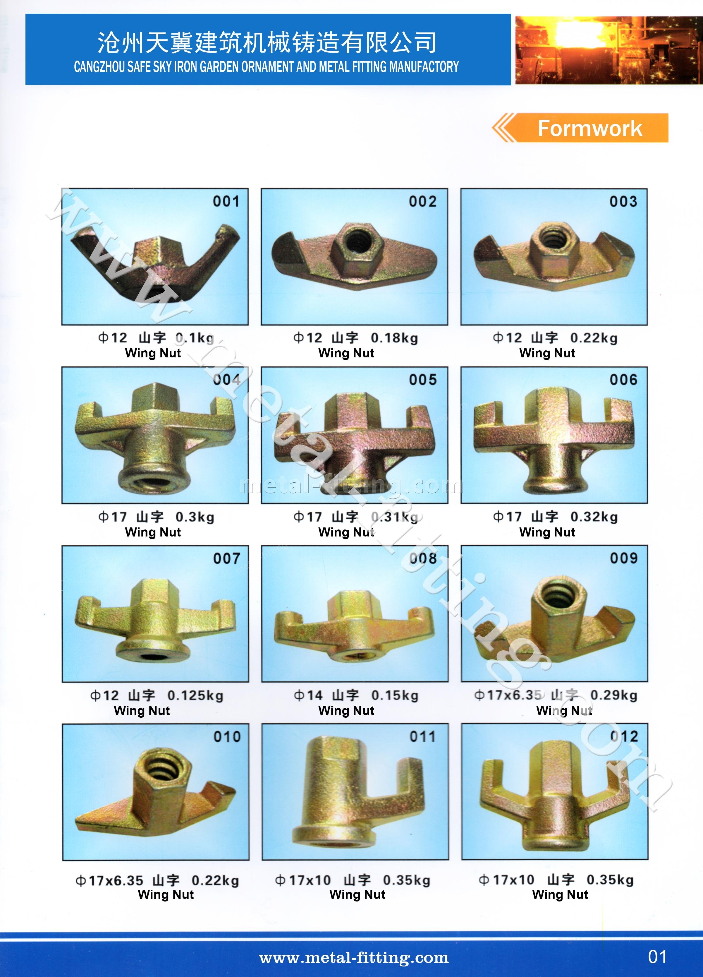 casting steel metal fitting, scaffolding system-1