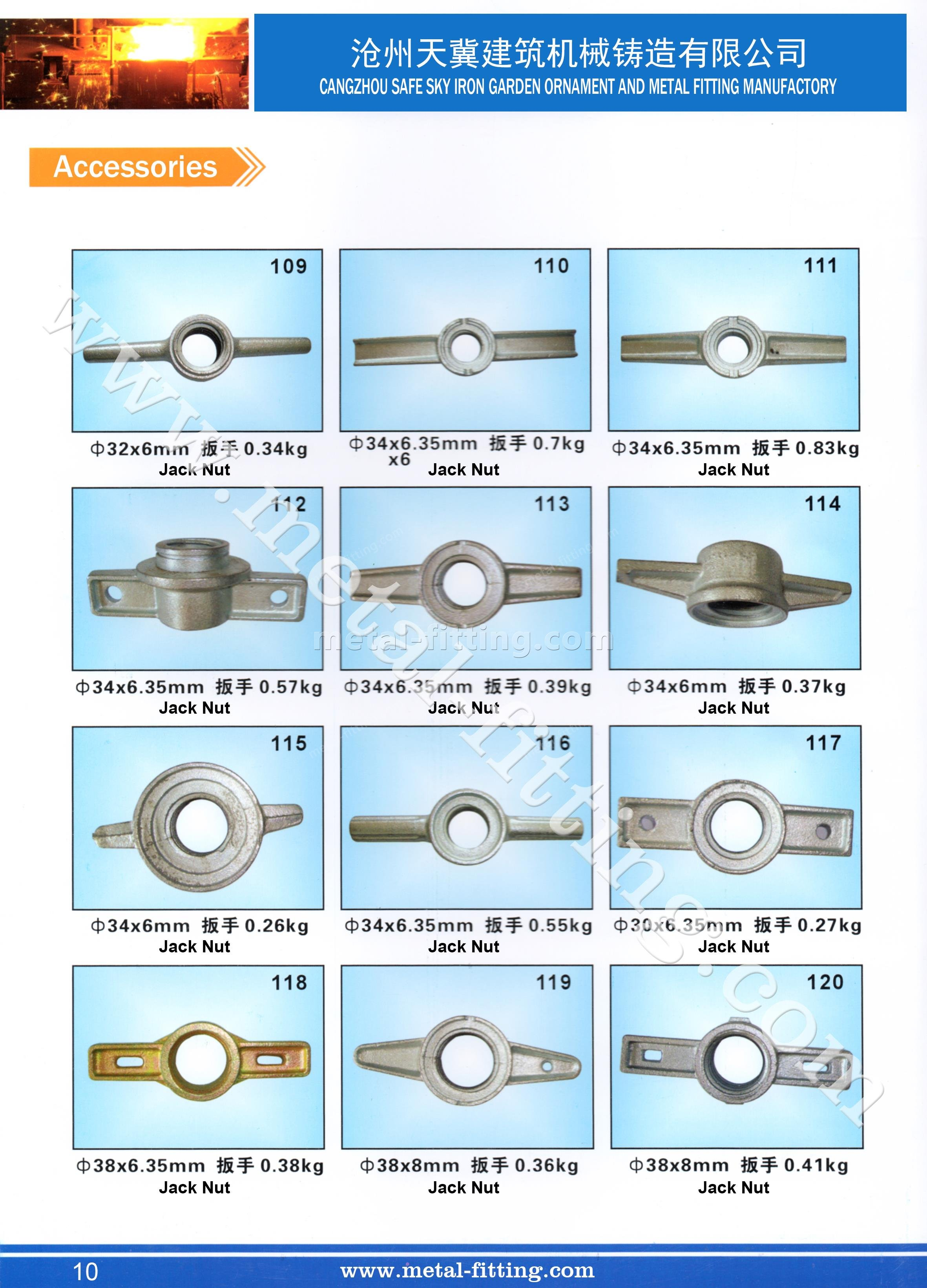casting steel metal fitting, scaffolding system-10