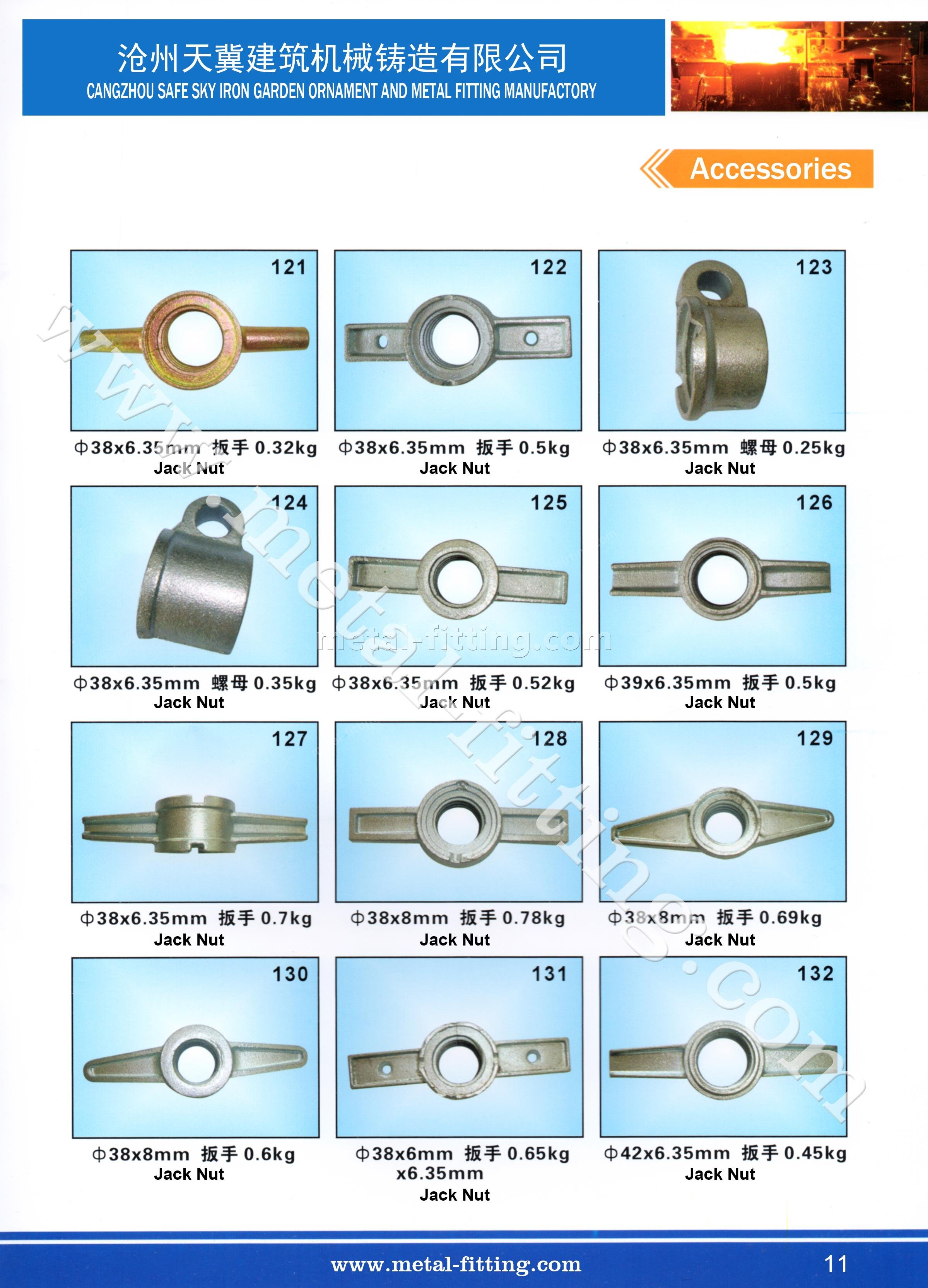 Great quailty Nodular/ ductile iorn jack nut nut of scaffolding systems-11