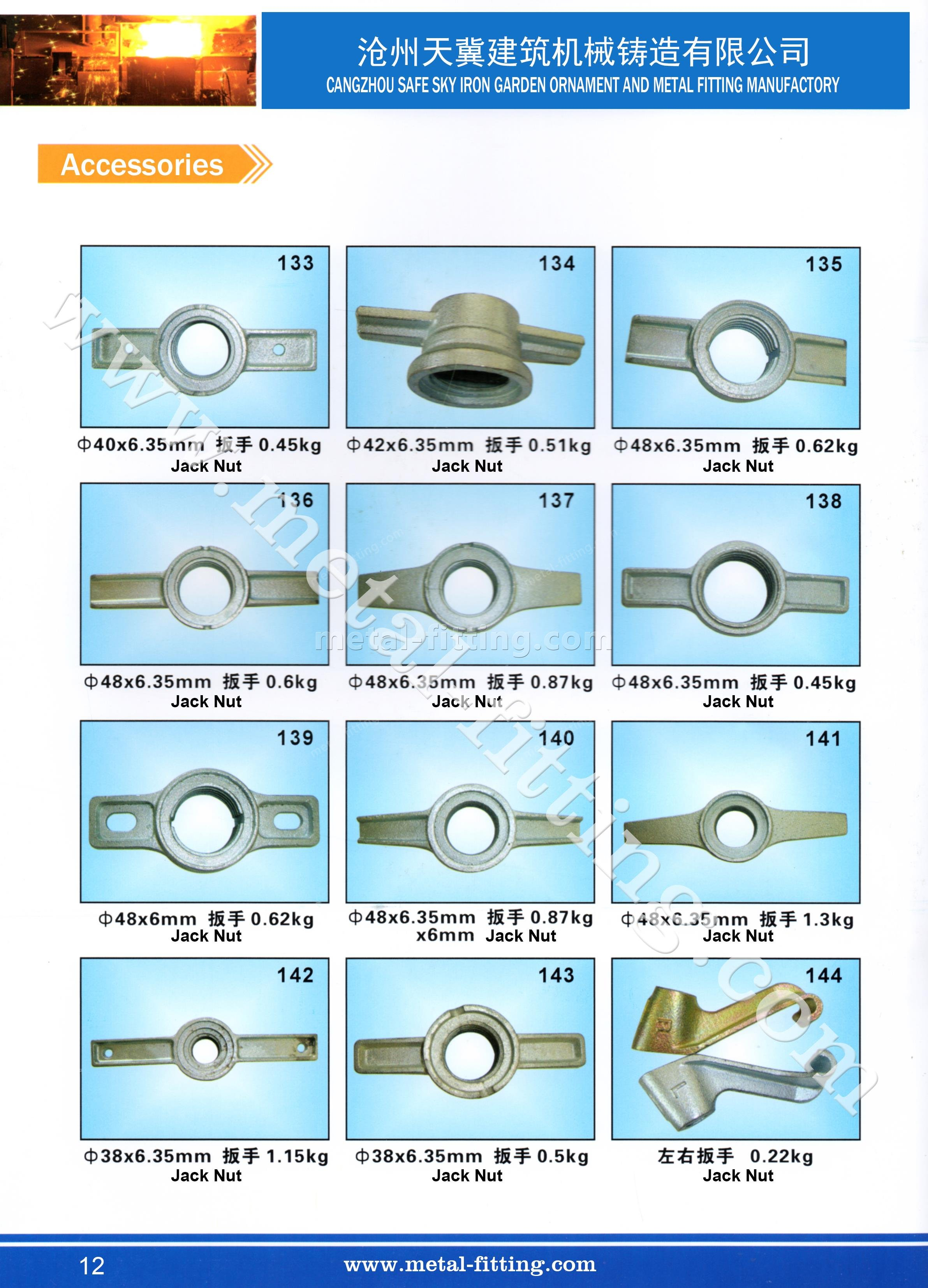 casting steel metal fitting, scaffolding system-12