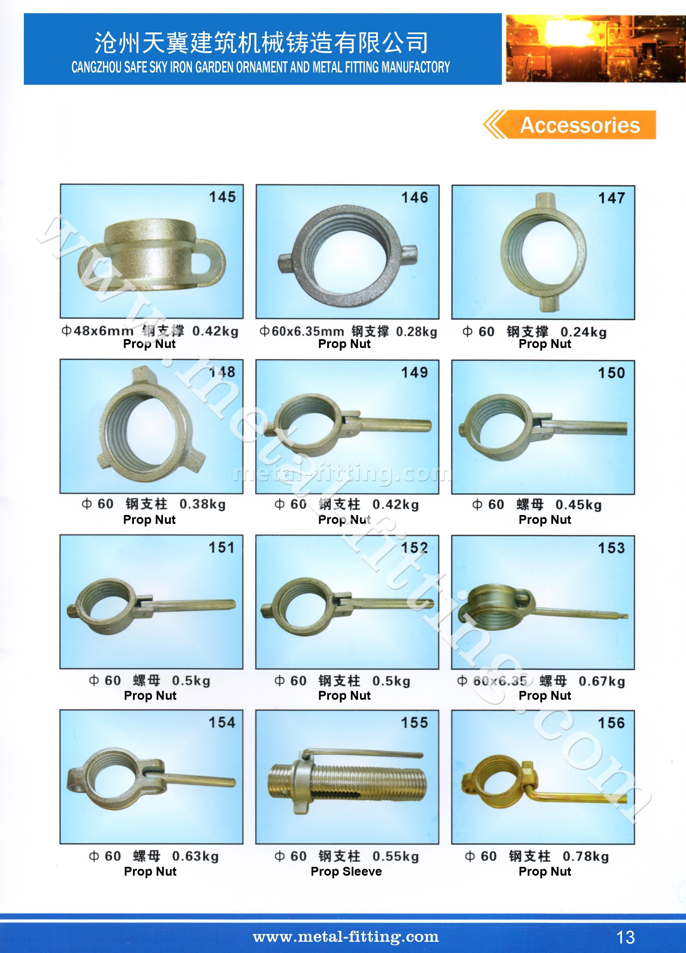 casting steel metal fitting, scaffolding system-13