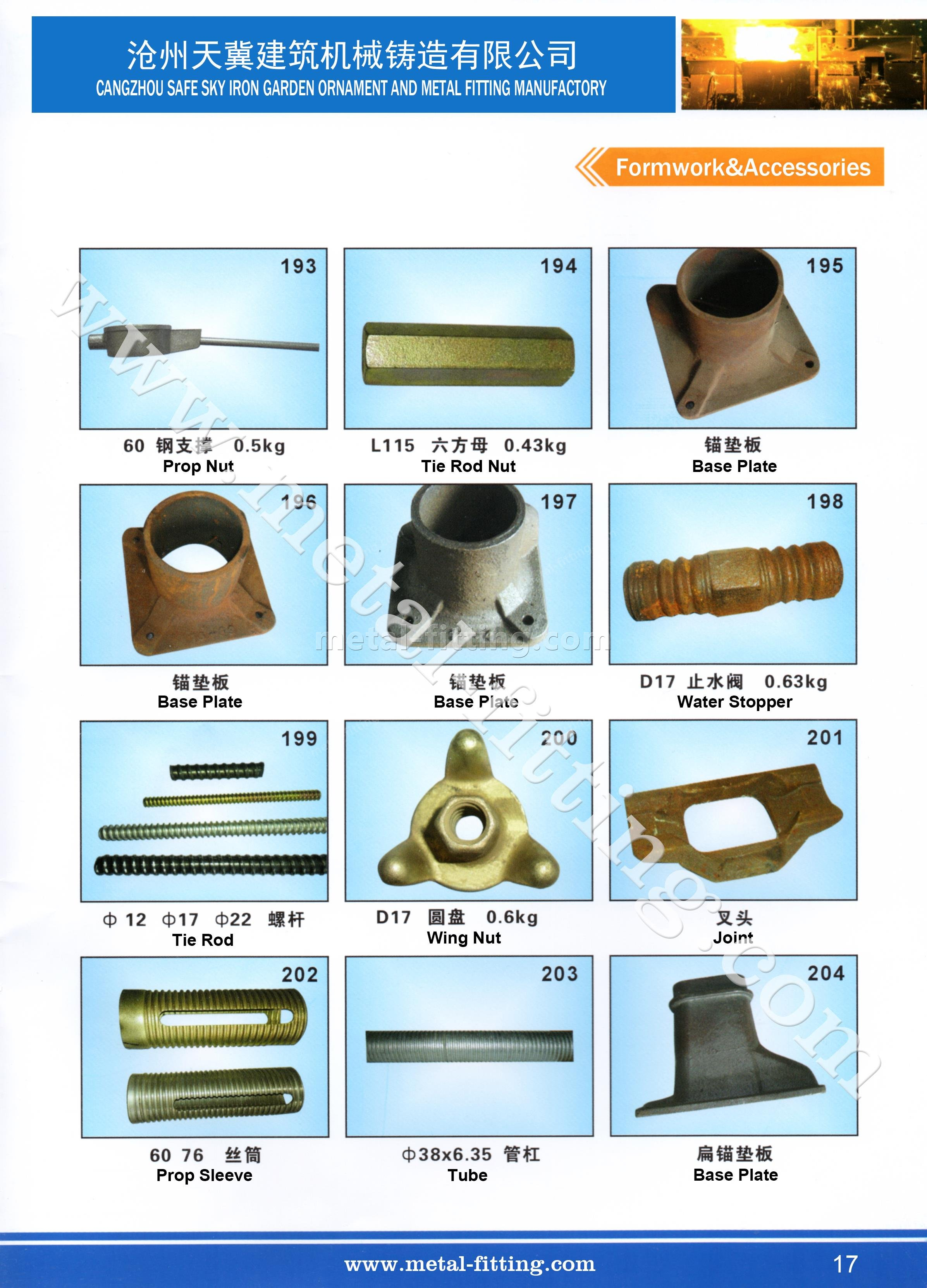 casting steel metal fitting, scaffolding system-17