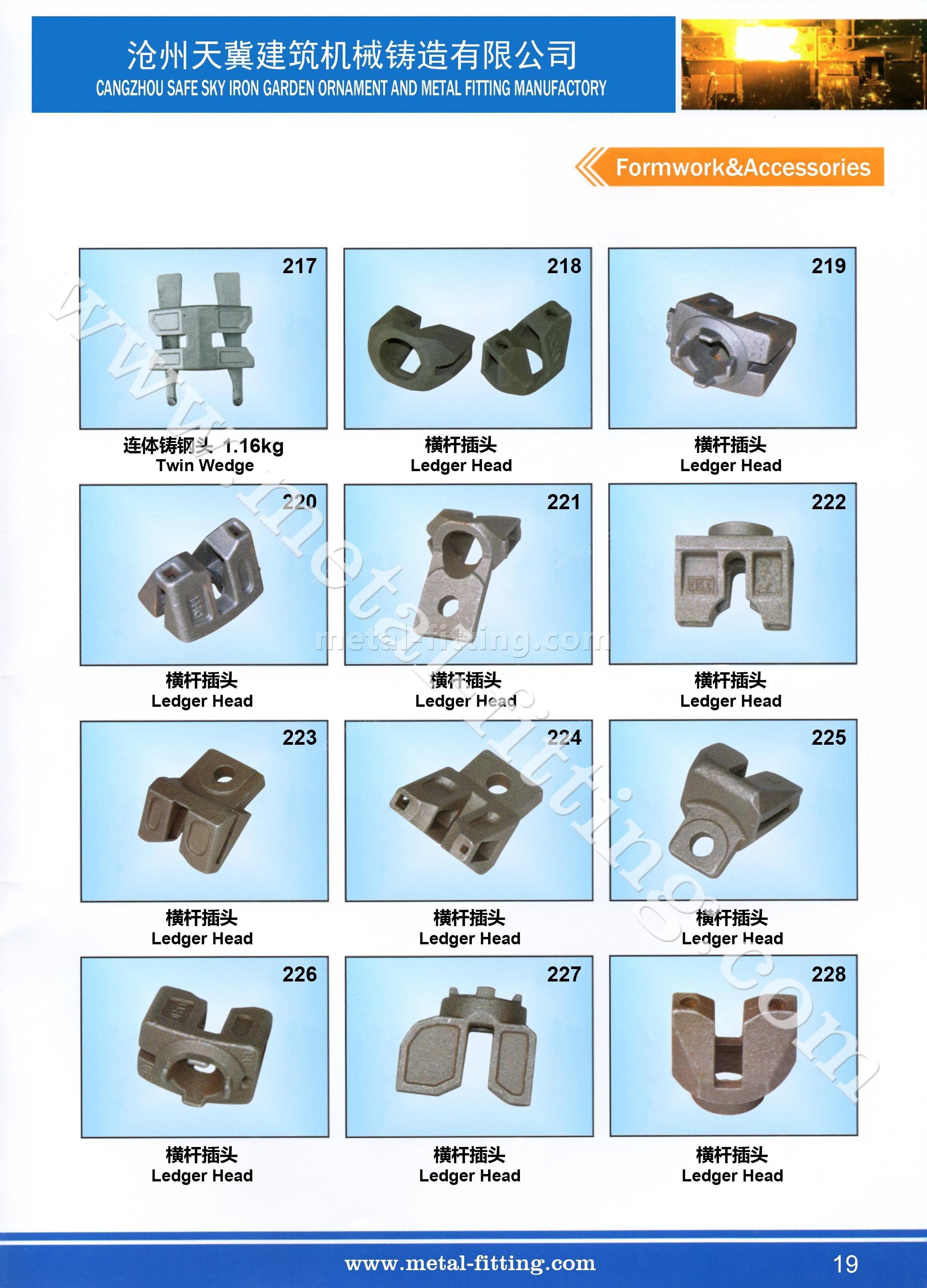 scaffolding ledger end,casting  steel ledger end,scaffolding fitting-19