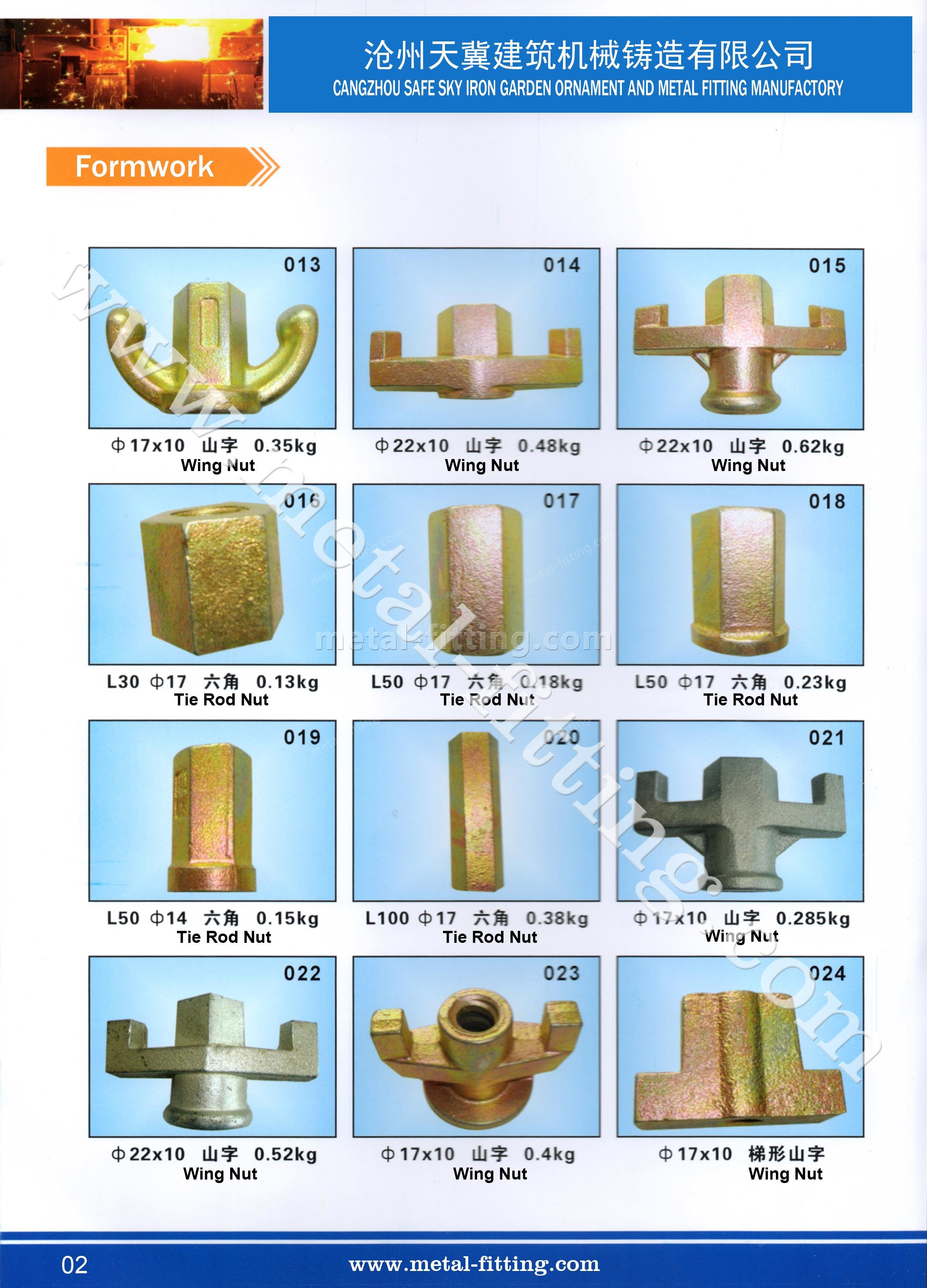 casting steel metal fitting, scaffolding system-2