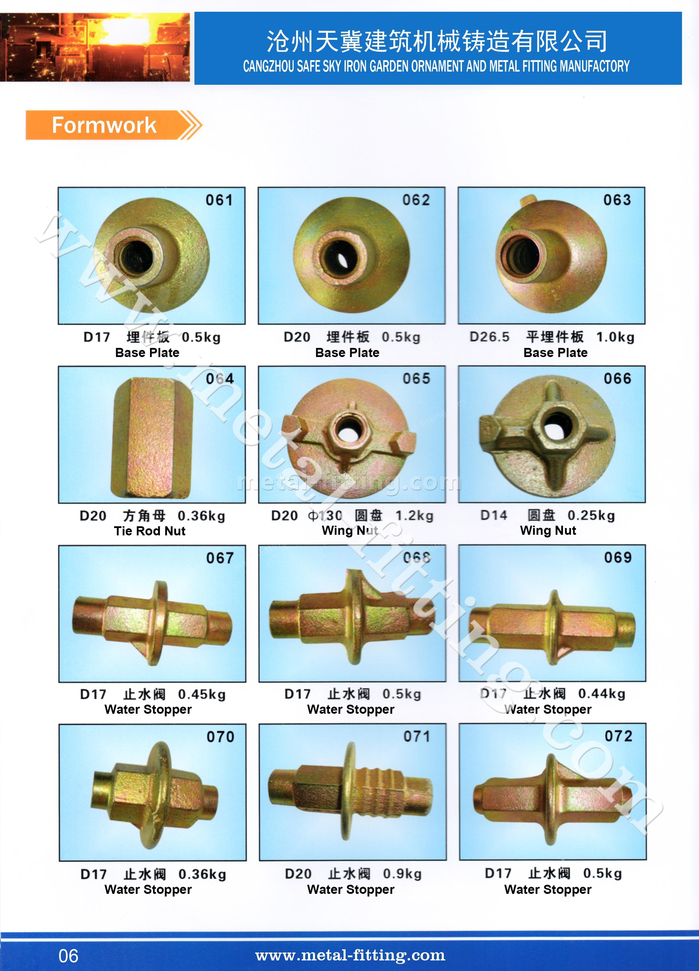 casting steel metal fitting, scaffolding system-6