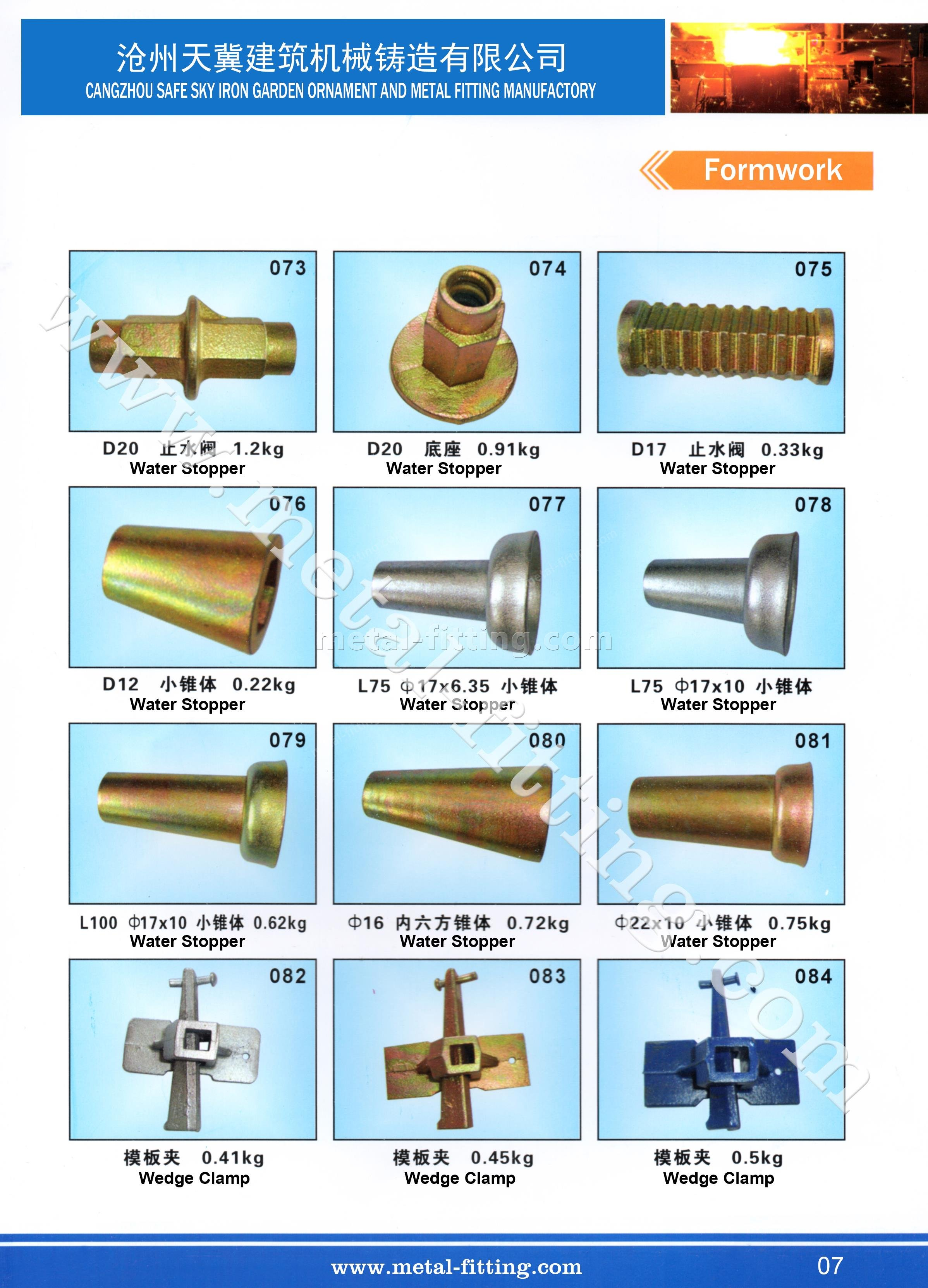 casting steel metal fitting, scaffolding system-7
