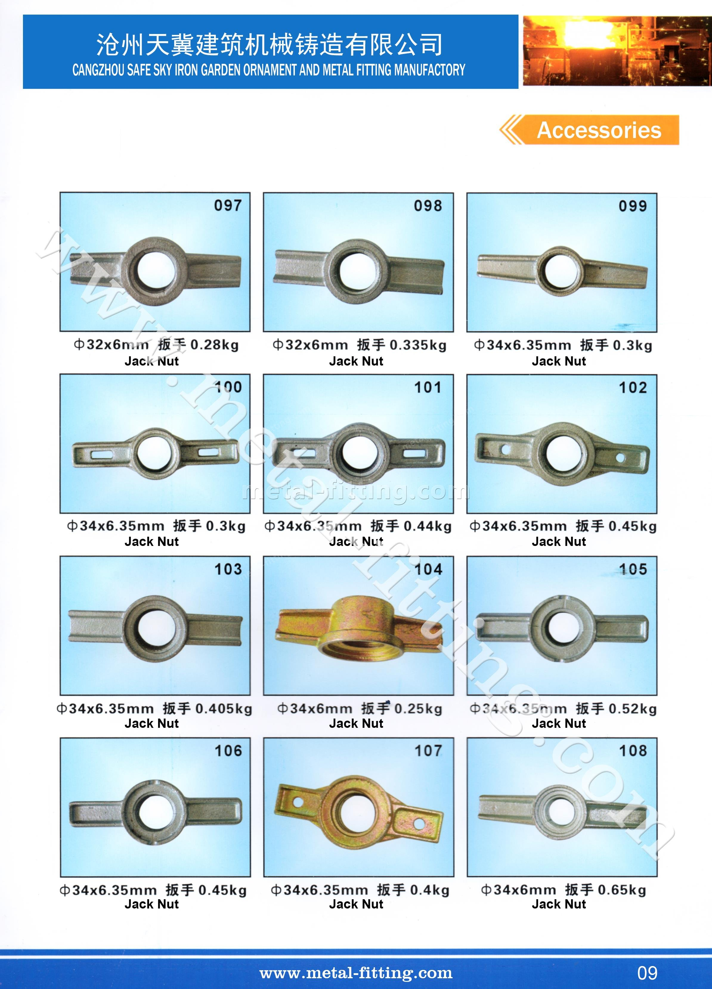 casting steel metal fitting, scaffolding system-9