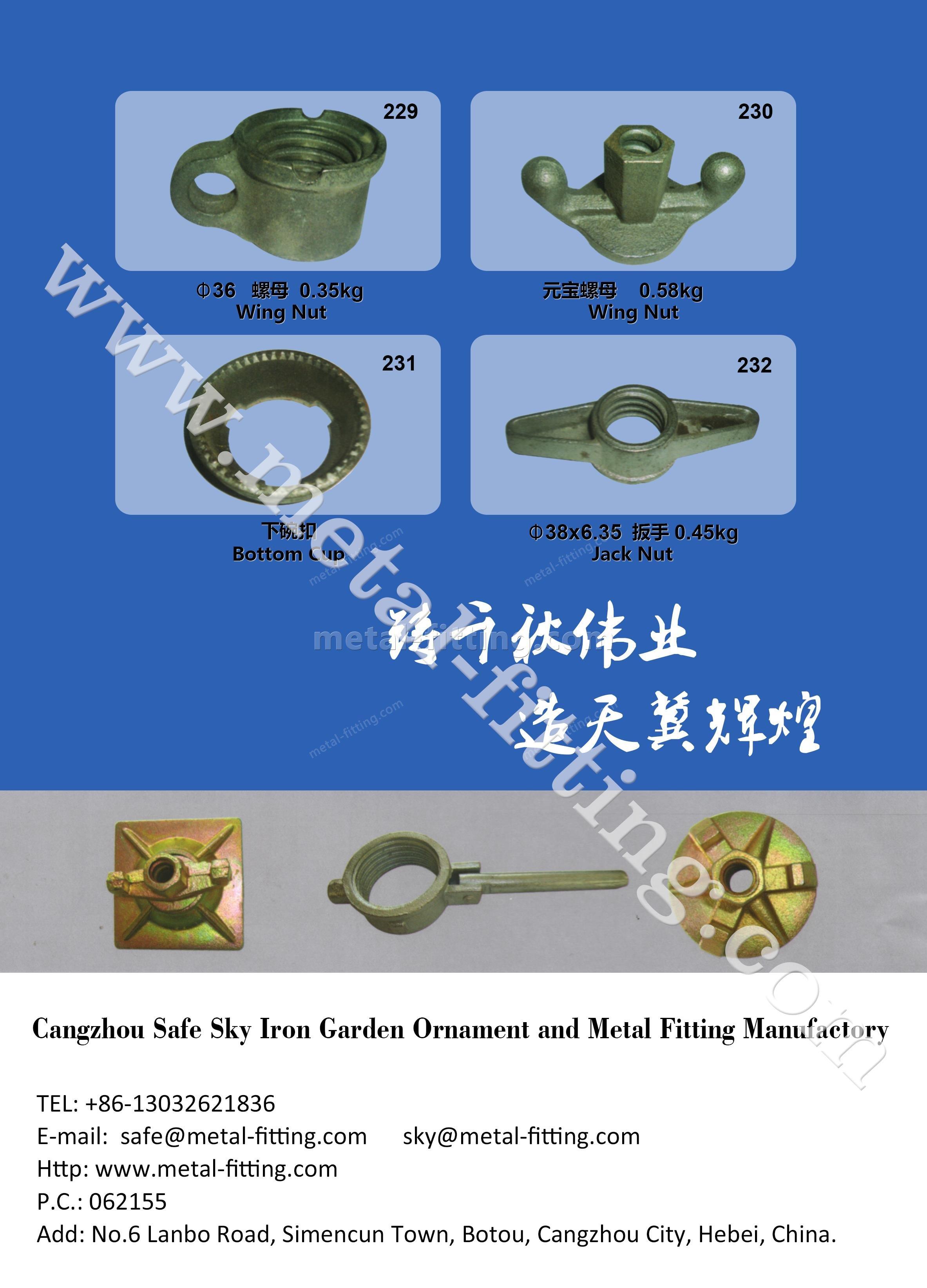 casting steel metal fitting, scaffolding system-封底