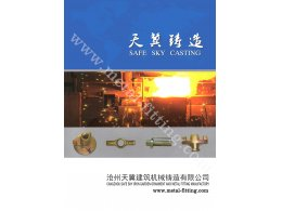 sceffolding system electronic product brochure